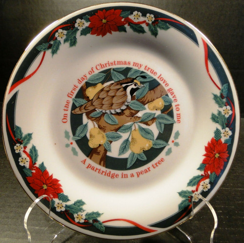 """Tienshan Deck the Halls Salad Plates 7 1/2"""" 12 Days of X-Mas Partridge Pear Tree 