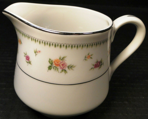 Abingdon China Creamer Fine Porcelain Japan Excellent