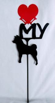 Shiba Inu Love(heart) Yard Sign Metal Silhouette