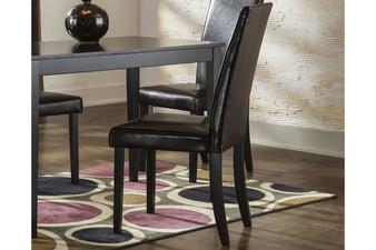 Kimonte Dining Chair in Dark Brown