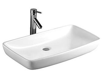 MY5122 Countertop Basin in White