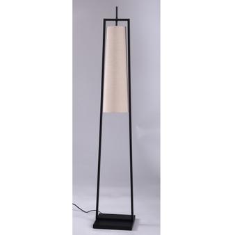 Logan Floor Lamp in Black