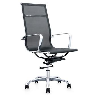 High Back Lunar Black Office Chair
