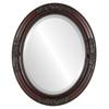Beveled Mirror - Versailles Oval Frame - Rosewood