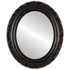 Flat Mirror - Venice Oval Frame - Rubbed Bronze