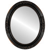 Flat Mirror - Versailles Oval Frame - Rubbed Bronze