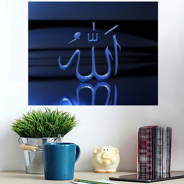 3D Illustration Arabic Language Islamic Text - Islamic Allah Poster Art
