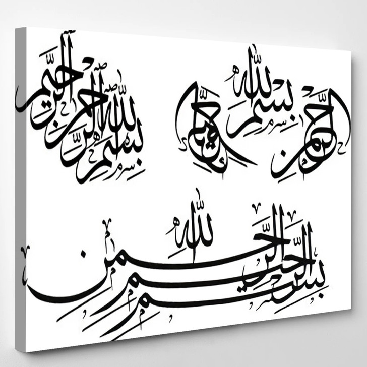 3 Various Arabic Calligraphy Vector Design - Arabic Calligraphy Islamic Canvas Art Print
