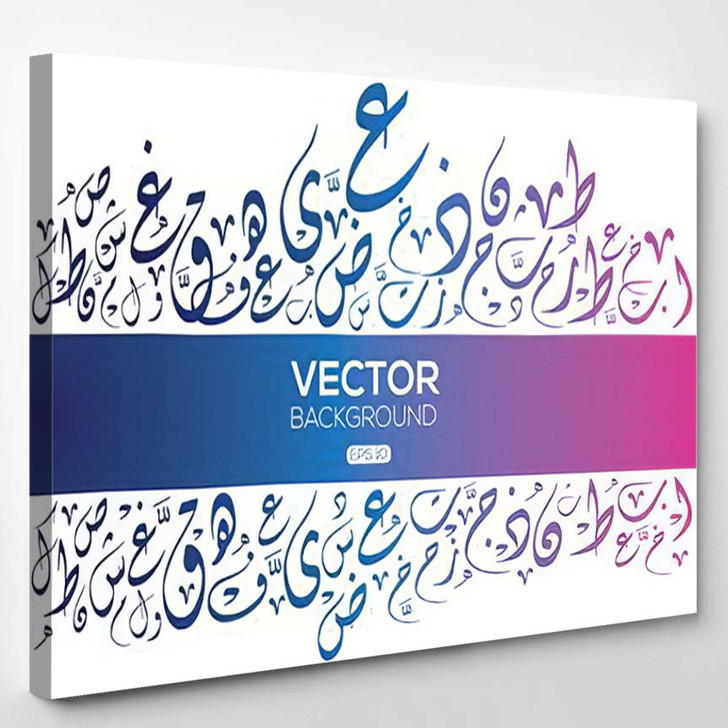 Abstract Background Calligraphy Arabic Lettersvector Illustration - Arabic Calligraphy Islamic Canvas Art Print