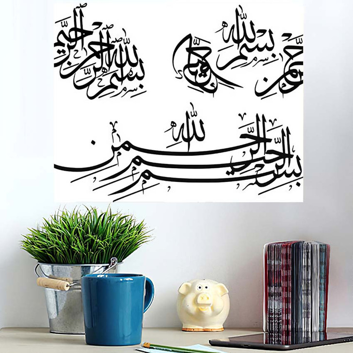 3 Various Arabic Calligraphy Vector Design - Islamic Poster Art