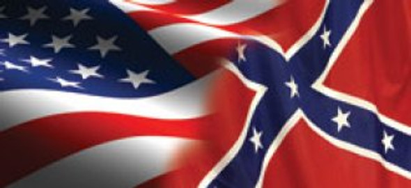 American Heritage / Southern Pride
