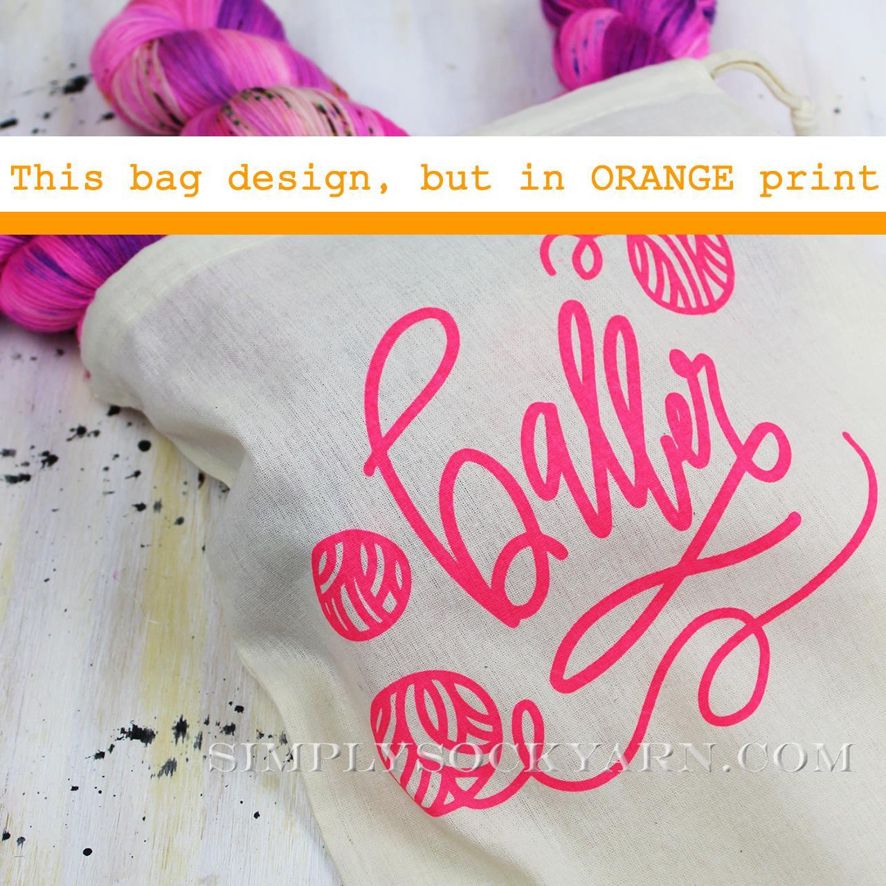 ST Project Bag Baller - O -