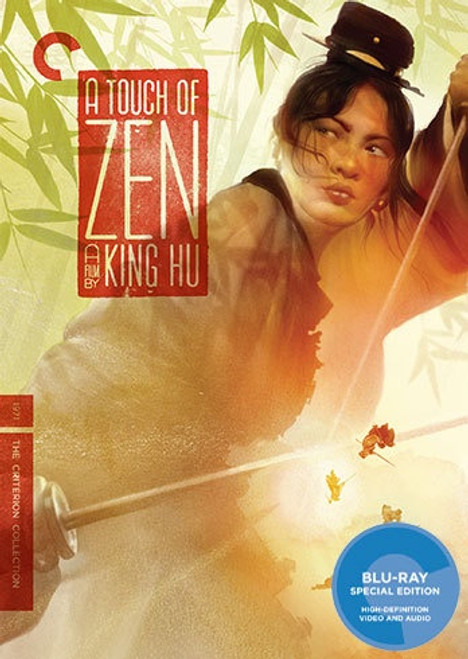 A Touch of Zen (Criterion region A blu-ray)