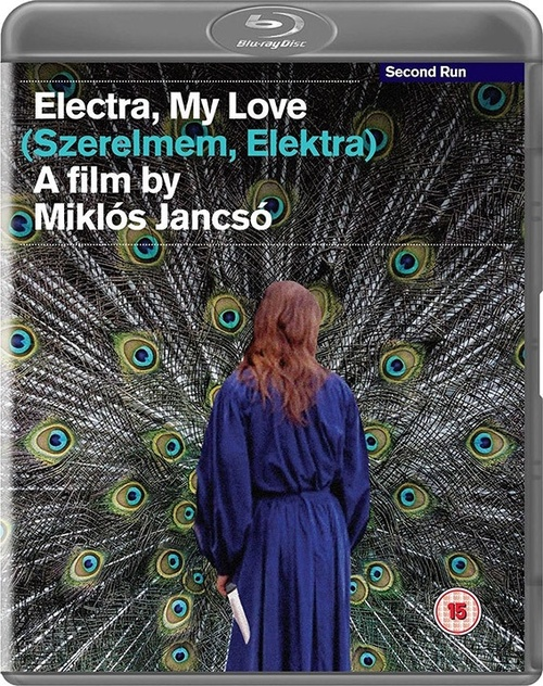 Electra, My Love (region-free blu-ray)
