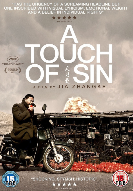 A Touch of Sin (region 2 DVD)
