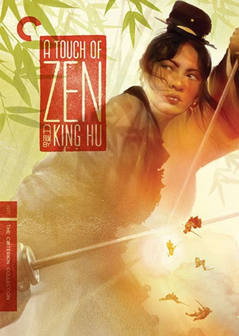 A Touch of Zen (Criterion region 1 2DVD)