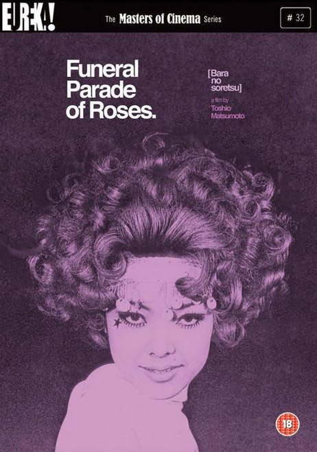 Funeral Parade of Roses (region 2 DVD)