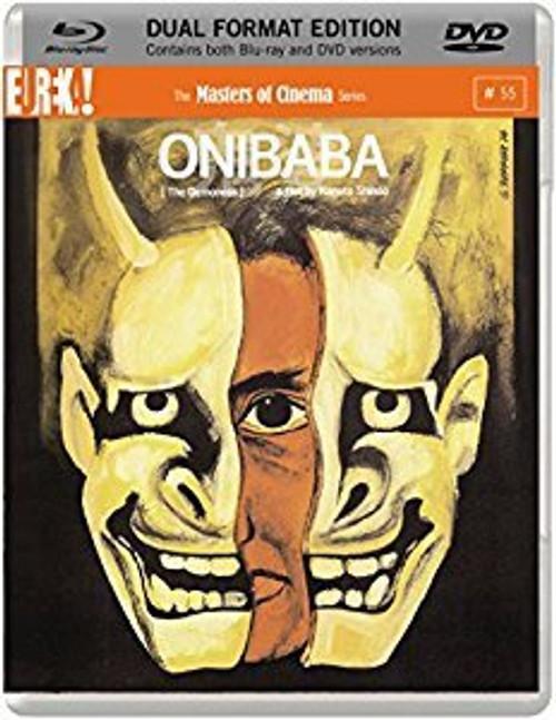 Onibaba (region B/2 blu-ray/DVD)