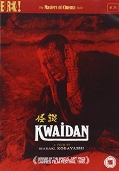 Kwaidan (Full uncut version) region 2 DVD
