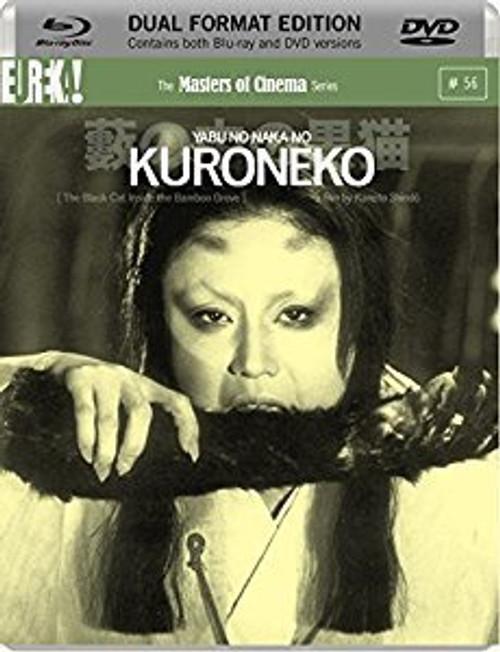 Kuroneko (region B/2 blu-ray/DVD combo)