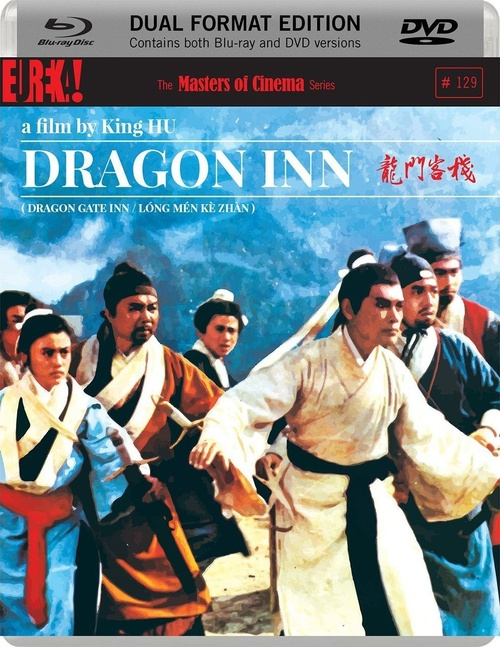 Dragon Inn (region B/2 blu-ray/DVD combo)