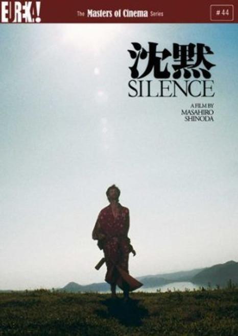 Silence (region 2 DVD)