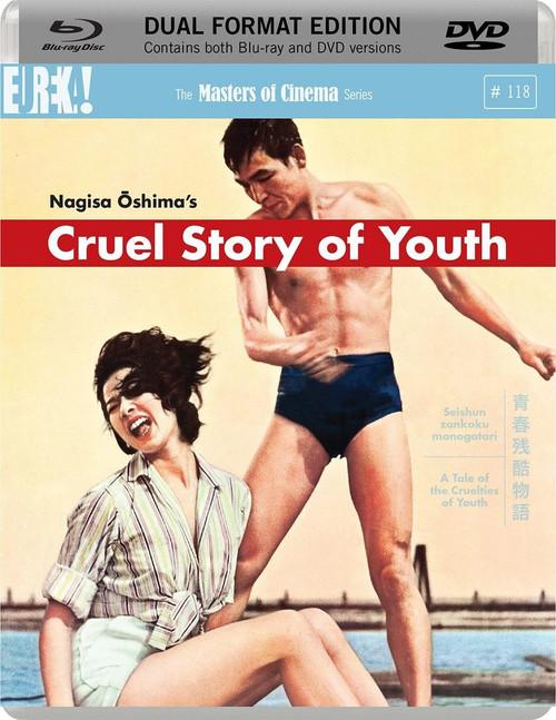 Cruel Story of Youth (region B/2 blu-ray/DVD combo)