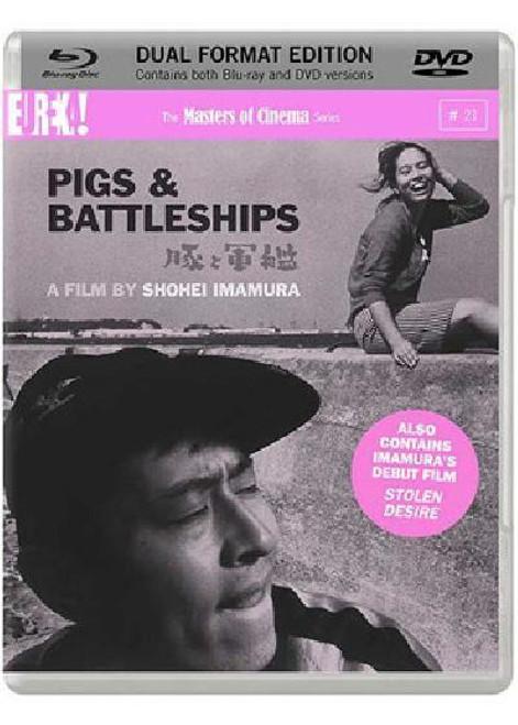 Pigs and Battleships (region B/2 blu-ray/DVD combo)