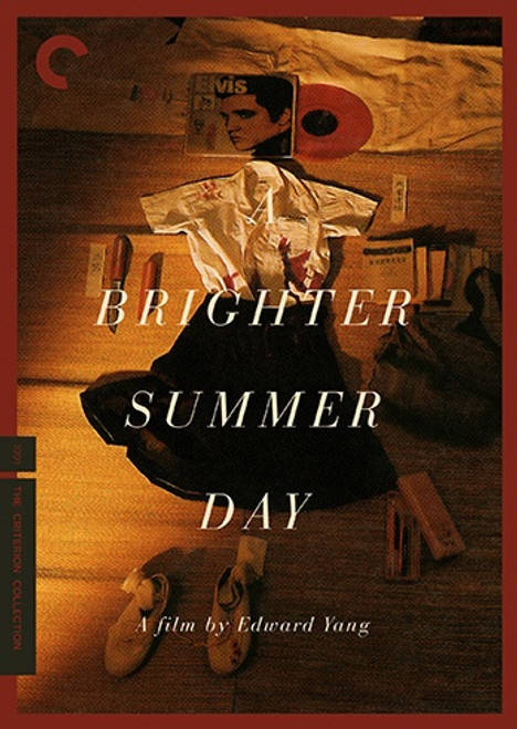 A Brighter Summer Day (Criterion region 1 3DVD set)