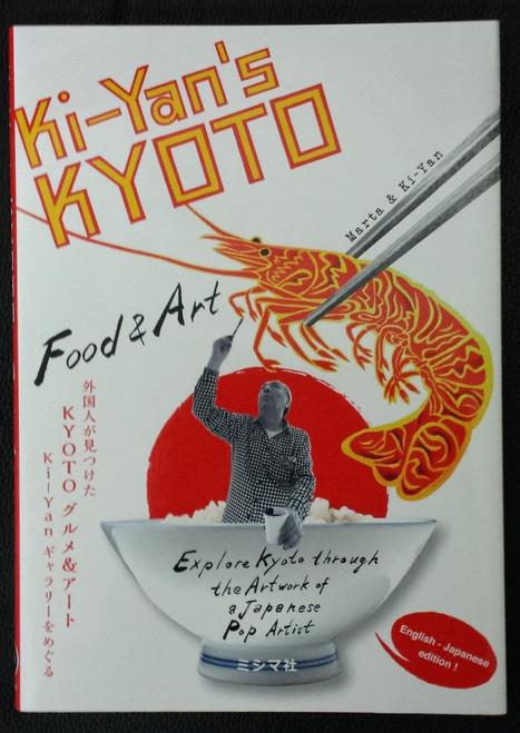 Ki-Yan's Kyoto: Food and Art