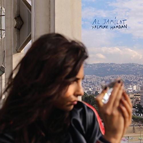 Al Jamilat (vinyl LP)