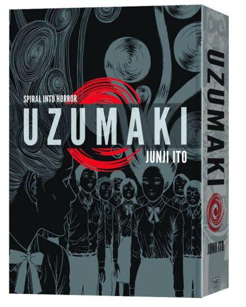 Uzumaki (hardback edition)