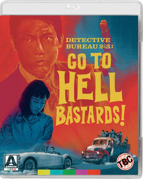 Detective Bureau 2-3: Go to Hell Bastards! (region-A blu-ray)