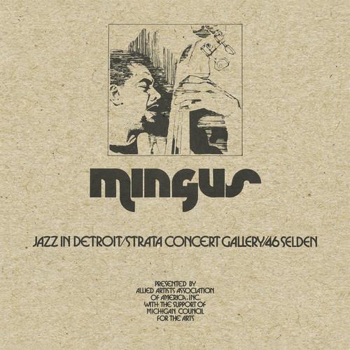 Jazz in Detroit / Strata Concert Gallery (vinyl 5LP box set)