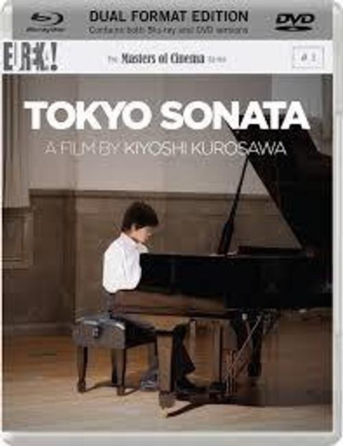 Tokyo Sonata (region B/2 Blu-ray/DVD)