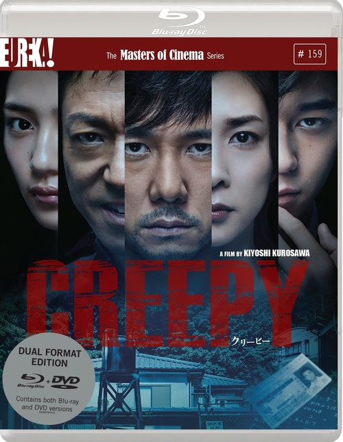 Creepy (region-B/2 blu-ray/DVD)