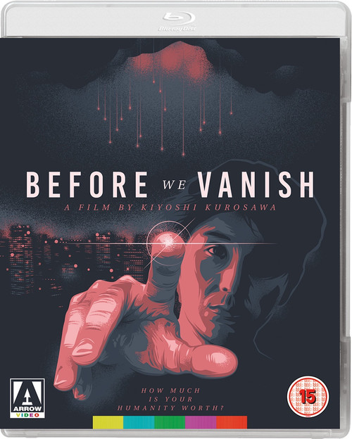 Before We Vanish (region-B blu-ray)