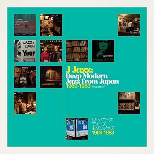J Jazz: Deep Modern Jazz from Japan 69-83 vol.2 (vinyl 3LP)