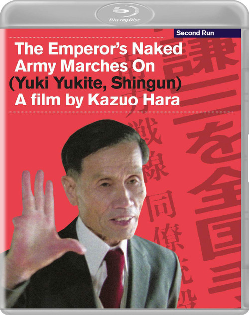 The Emperor's Naked Army Marches On (region-free blu-ray)
