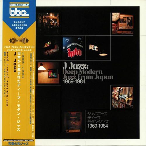 J Jazz: Deep Modern Jazz From Japan 1969-1984  (vinyl 3LP)