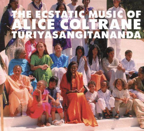 Turiyasangitananda (vinyl 2LP edition)