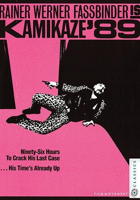 Kamikaze '89 (region-free blu-ray/DVD pack)