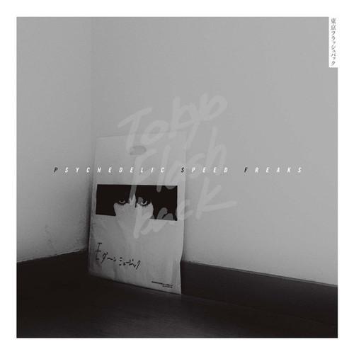 Tokyo Flashback P.S.F. (vinyl 4LP set)