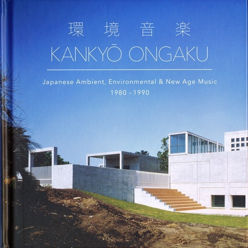 Kankyo Ongaku: Japanese Ambient, Environmental and New Age Music 1980-1990 (2CD with hardcover book)