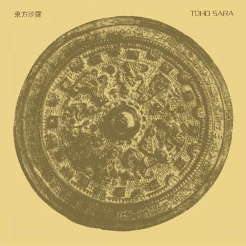 Toho Sara (2LP vinyl edition)