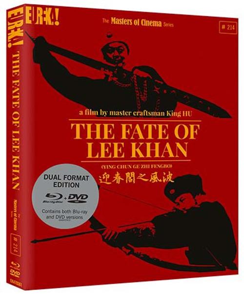 The Fate of Lee Khan (region-B/2 blu-ray/DVD)