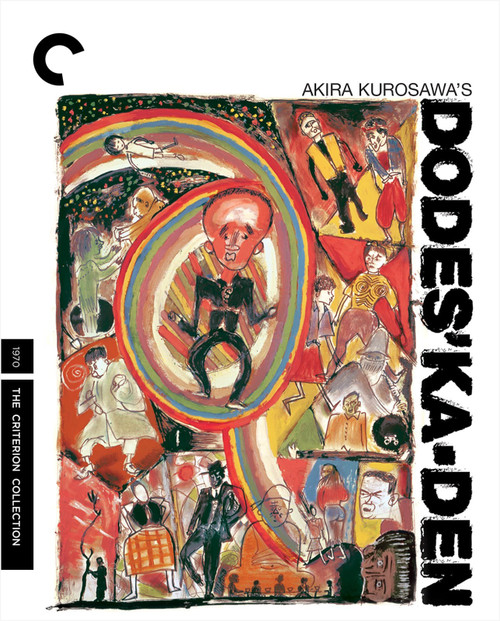 Dodes'ka-Den (Criterion region-1 DVD)
