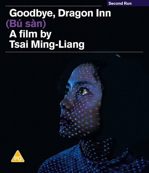 Goodbye, Dragon Inn (region-free blu-ray)
