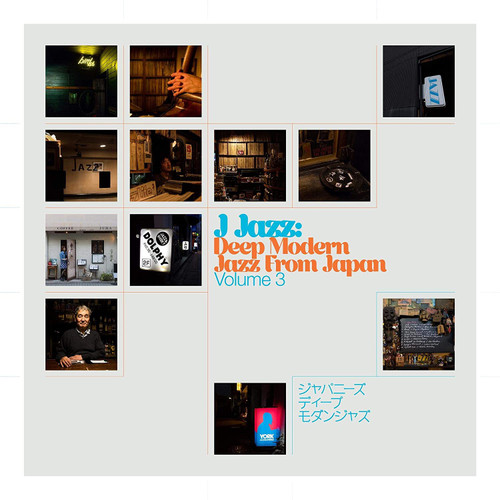 J Jazz: Deep Modern Jazz From Japan vol.3 (3LP vinyl)