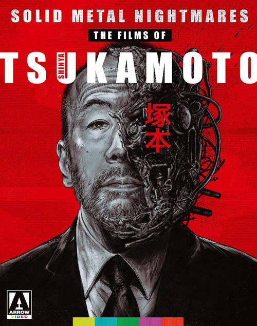 The Films of Tsukamoto Shinya (region-A blu-ray box set)